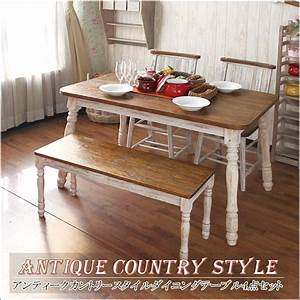 kagu-mori Rakuten Global Market: -Seat dining table