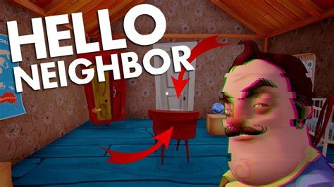 hello neighbor alpha 2 update room key card