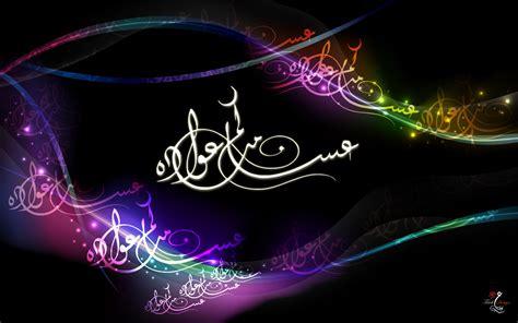 quran wallpaper  images