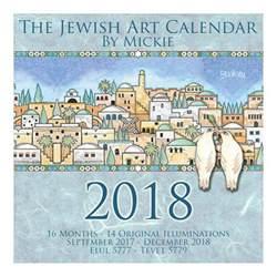 popular wedding registry calendar 2017 2018 5777 5779