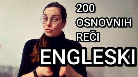 ENGLESKI - 200 OSNOVNIH ENGLESKIH REČI - REČI KOJE SVAKO ...