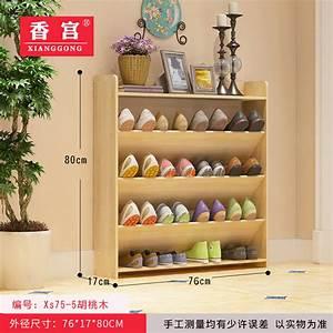 Buy, Modern, Wood, Narrow, Shoe, Rack, Multi