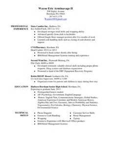key holder resume exles resume 3 28 2012