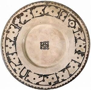 Calligraphy, In, Islamic, Art