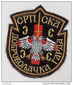SERBIA ARMY , SERBIAN VOLUNTER GUARD ARKAN TIGERS, patch ...
