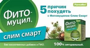 Натуральный препарат альга слим для похудения отзывы