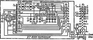 Hifi Stereo Tube Amp Schematics