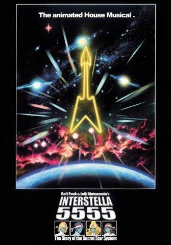 Tell Magazine - Daft Punk: Interstella 5555