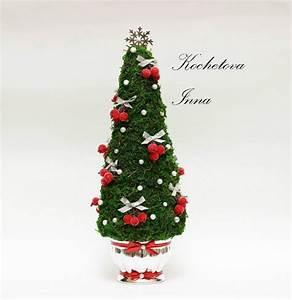 Basteln Mit Moos : tannenbaum aus moos basteln dekoking ~ Watch28wear.com Haus und Dekorationen