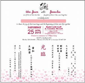 red double happiness wedding invitation card With chinese wedding invitation printing vancouver