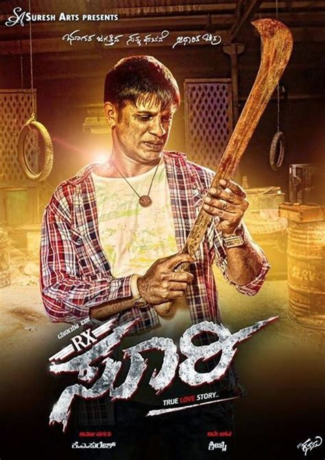 Rx Suri Movie Review  The Movie Title Is Given As Rx Suri