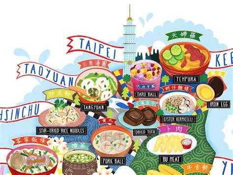 taiwan street food map illustration taiwan street food