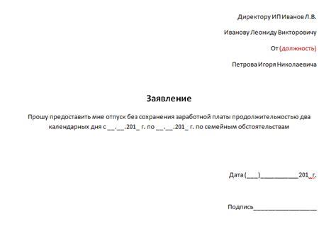 Образец заявления о выдаче исполнительного листа по гражданскому делу повторно