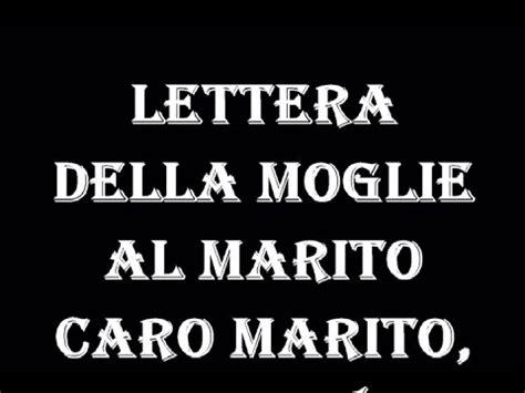 Invia gratis e condividi su facebook e whatsapp. LETTERA DELLA MOGLIE AL MARITO, IL MARITO RISPONDE......VEDETE TUTTO IL VIDEO - STORIA VERA ...