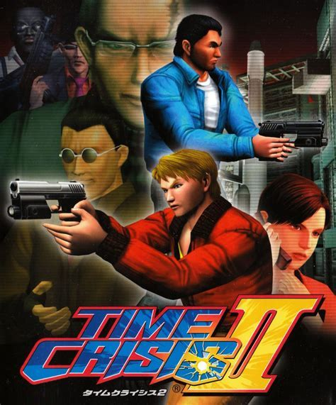 Arcade Club   Time Crisis 2