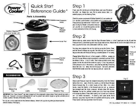 cooker pressure power walmart manual pdf quick guide 6qt start