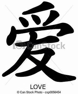 Japanisches Zeichen Für Glück : stock foto von liebe chinese zeichen f r liebe csp0056454 suchen sie stock bilder ~ Orissabook.com Haus und Dekorationen