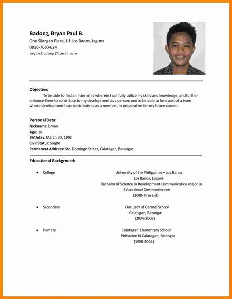 Format Of A Cv 2012 by 5 Cv Sle For Application Pdf Theorynpractice