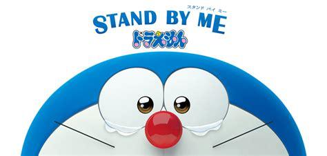 UNBOX Stand By Me Doraemon Edición Coleccionista