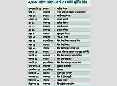 Public Holidays Bangladesh 2018