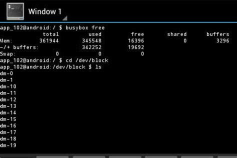 android terminal emulator эмулятор терминала android софт