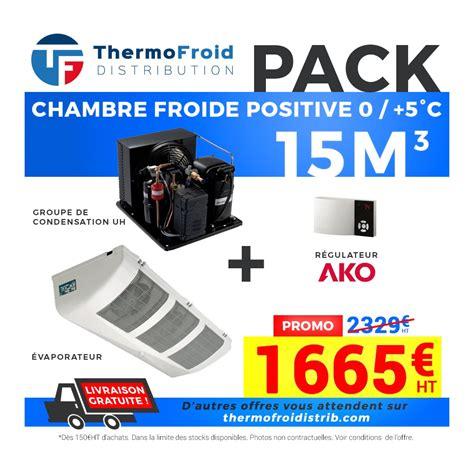 chambre froide pas cher cf 15m3ak complet à 1 665 00 chez thermofroid distribution