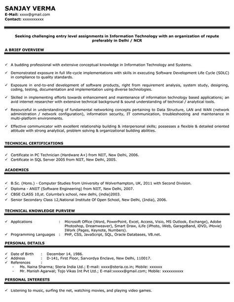 hr resume sample hr sample resume sample resume  hr