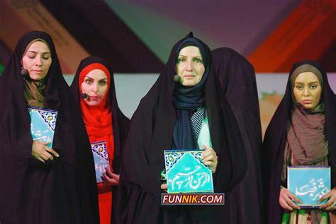 عکس های بازیگران زن ایرانی جدید 94 عکس وبلاگ