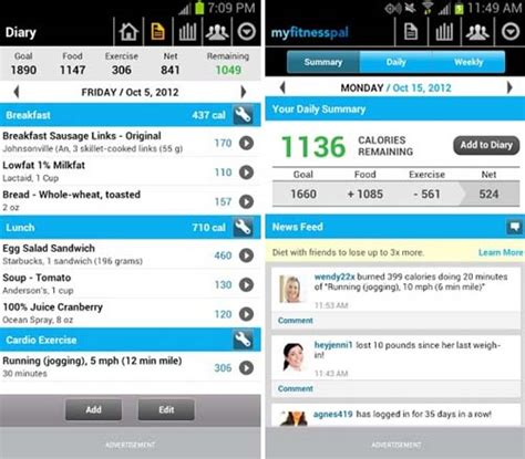 myfitnesspal android app 8 best health and fitness apps for android 2014 all