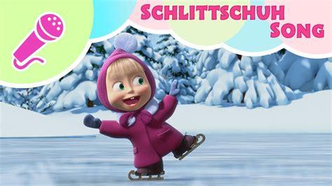 tadaboom deutsch schlittschuh song singe mit
