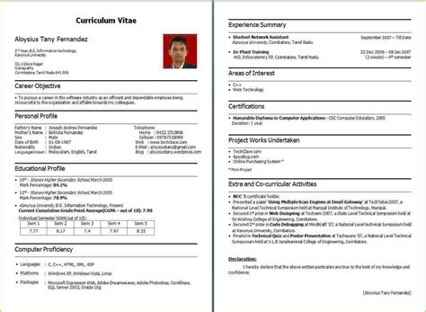 Create Resume Free For Fresher by Resume Sle For Fresher Bca Templates Essays Writing
