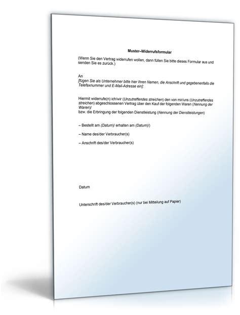archiv vorlagen kostenpflichtig dokumente