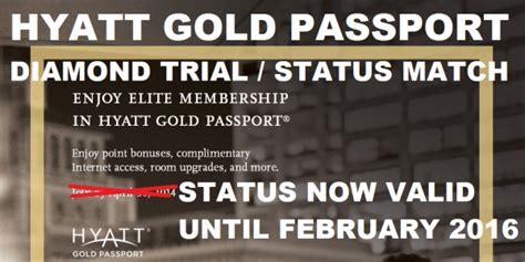 hyatt gold passport phone number hyatt gold passport trial status match status