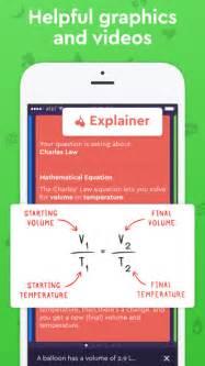 apps  helping  homework techcrunch