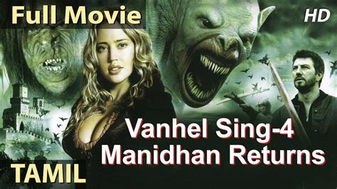 beauty   beast van helsing  manidhan returns