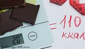 Сколько калорий нужно сжигать в неделю чтобы похудеть