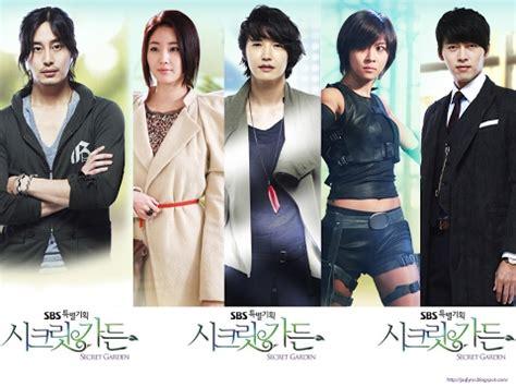 Secret Garden Drama by Secret Garden Ep1 Korean Drama Eng Sub