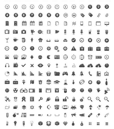 45 useful free psd icons web graphic design bashooka