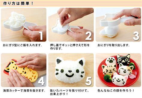 ustensiles de cuisine japonaise quelques liens utiles