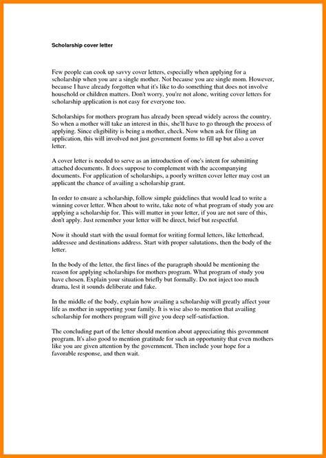 motivation letter  scholarship template
