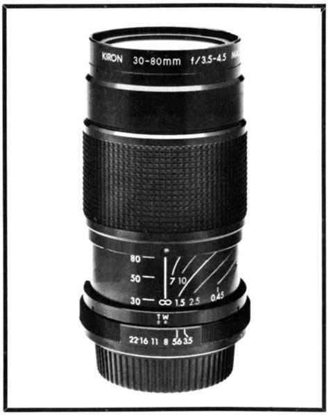 The Kiron 30-80 mm f/ 3.5-4.5 Varifocal Macro-Focusing