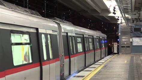 hk mtr  train test run youtube