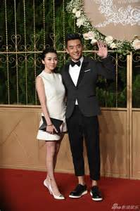 simple wedding dresses huang xiao ming and angelababy s official wedding ceremony a voyage