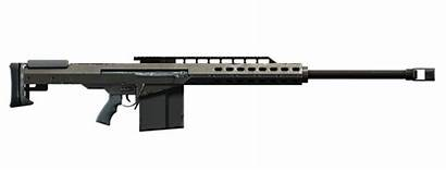 Sniper Gta Rifle Heavy Francotirador Sound Pesado
