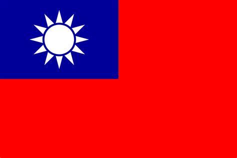 Résultat d'image pour drapeau taiwan