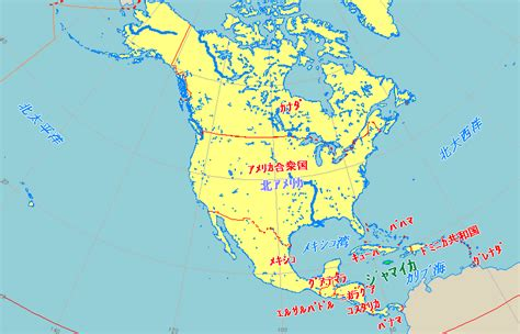 ジャマイカ:... 大陸におけるジャマイカの位置