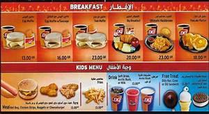 DQ Menu, Menu for DQ, Al Muntazah, Doha - Zomato Qatar