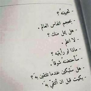 arabic love quotes quotesgram. 25 best arabic love quotes ...