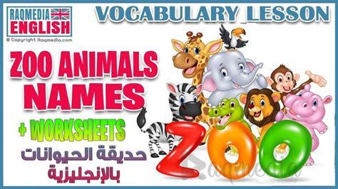 zoo names