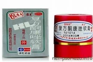 Китайские мази от псориаза алиэкспресс